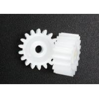 Buy cheap 18 Straight Teeth Nylon Plastic Spur Gears Lightweight 0.5 m Modulus For Toy from wholesalers