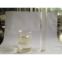Buy cheap Propamocarb hydrochloride 72.2% SL CAS NO. 25606-41-1 Systemic fungicide with protective action product