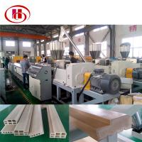 Buy cheap wpc door frame extrusion line WPC solid door frame extrusion machine from wholesalers