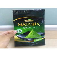 Buy cheap Heat Seal Aluminum Foil Packaging Bags Custom Logo Excellent Moisture Proof from wholesalers