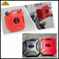 Buy cheap Heavy Duty Plastic  Red Off Road Gas Can 3 Litre / 0.65 Gallon from wholesalers