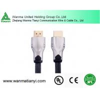 Buy cheap Premium 3D V1.4 High Speed HDMI Cable with Ethernet 1080P product