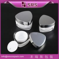 Buy cheap SRS China manufacturer hot sale triangle shape cute plastic cosmetics empty acrylic jar from wholesalers