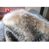 Buy cheap Garment Fawn Faux Fur Fabric Luxury Long Pile Imitation Bambi Boots Toys from wholesalers