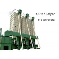 Buy cheap 45 Ton Rice Grain Dryer Batch Recirculation 380V / 220V With High Drying Speed from wholesalers