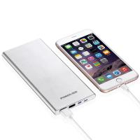 Buy cheap Safe Universal Power Bank 10000mah Dual Output Sliver External Battery from wholesalers