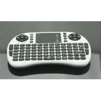 Buy cheap MINI  wireless keyboard mouse from wholesalers