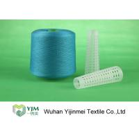 Buy cheap 100 Percent Dyed Polyester Yarn With Staple Fibre Material For Sewing / Knitting Socks product
