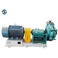 Buy cheap Water Conservancy Centrifugal centrifugal Mud Pump Slurry Pump With PTFE / Rubber Lined  Inside from wholesalers