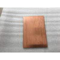 Buy cheap Lightweight Copper Composite Panel 600mm Width Fire Resistance With High Strength product