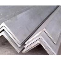 Buy cheap Bright Silver Steel Angle Bar Cold Bend Profule Angle Steel For Electric Power from wholesalers