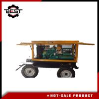 Buy cheap 62.5kva Quiet Running Mobile 50 Kw Diesel Generator Trailer Mounted Class H Insulation from wholesalers