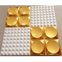 Buy cheap Paintable Waterproof  3d PVC Wall tile for Interior Home/ Hotel Wall decoration product