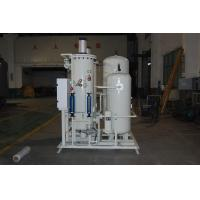 Buy cheap High purity oxygen gas generator , PSA oxygen generation plant adjustable Pressure 0.1~0.7MPa from wholesalers