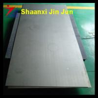 Buy cheap Inconel 718 sheet ASTM B670 from wholesalers