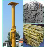 Buy cheap scaffolding parts steel props,adjustable scaffold props,post shore,supporting rod from wholesalers