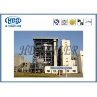 Buy cheap Professional Power Station CFB Boiler / Steam Hot Water Boiler Low Nitrogen Oxides Emission from wholesalers