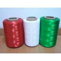 Buy cheap Polypropylene (PP) Monofilament Yarn from wholesalers