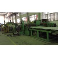Buy cheap Hydraulic Hot Roll Mild Steel Slitting Line 6x1600mm Welded By Steel Plate from wholesalers