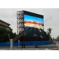 Buy cheap Color Consistency P5 Led Panel Outdoor Led Display Board 1 / 8 Scan Drive Mode from wholesalers