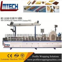 Buy cheap pvc ceiling panels laminating machine from wholesalers