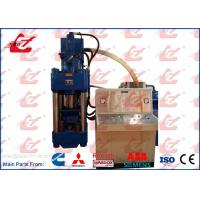 Buy cheap Metal Copper Aluminum Sawdust Briquetting Press Chips Briquetter Making Machine 18.5kW from wholesalers