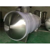 Buy cheap Stainless Steel Gas Storage Tanks And Pressure Vessels For Automotive Industry Horizontal from wholesalers