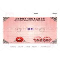 Buy cheap Gold Printing Logo Professional Certificate Printing With PU A4 Blue Diploma Cover from wholesalers