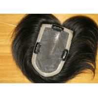 8 Inch Straight Chinese Human Lace Top Closure Toupee / Black Hair Weave