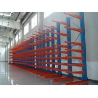 Buy cheap High Quality Warehouse Heavy Duty Adjustable Cantilever Rack Storage Racking System from wholesalers