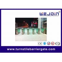 Buy cheap Security High Speed Flap Barrier Gate Entrance Turnstiles Stainless Steel from wholesalers