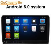 Buy cheap Ouchuangbo 9 inch auto video player android 6.0 for Volkswagen Magotan with wifi BT gps navigation SWC from wholesalers