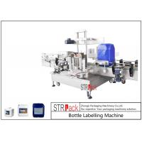 Buy cheap Automatic Double Side Bottle Labeling Machine For 5-25L Oil Detergent / Shampoo Drum from wholesalers