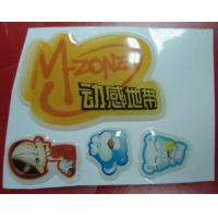 Buy cheap advertise epoxy sticker from wholesalers