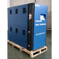 Buy cheap 10HP Oilless Scroll Air Compressor / Multi Model Oil Free Gas Compressor from wholesalers