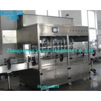 Buy cheap Automatic linear type 5 litres water oil filling machine for olive cooking sunflower oil i from wholesalers