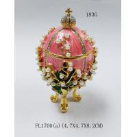 Buy cheap Easter egg Russian faberge egg jewelry trinket ring box decor metal crafts Christmas gift from wholesalers