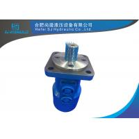 China BM3 dispalcement 100ml/r Cast Iron Orbit Hydraulic Motor Square And Rhombus Flange For Agricultural Machine on sale