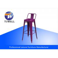 Buy cheap Portable Backrest Metal Tolix Chairs / Iron Bar Stool / Cool Bar Stools from wholesalers