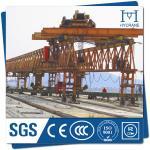 Buy cheap launching gantry used to launching bridge launcher bridge girder from wholesalers