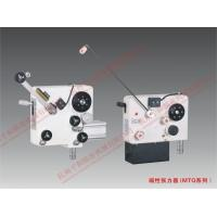 High Speed Horizontal Servo / Electronic Tensioner With Cylinder 0.80 mm