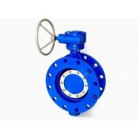 Buy cheap A216 WCB Double Eccentric Wafer Butterfly Valves S960 DN100 4 from wholesalers