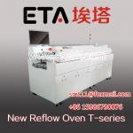 Buy cheap SMT LINE/SMT REFLOW OVEN E8/SMT reflow soldering machine from wholesalers