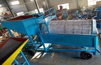 Buy cheap Mobile Gold Washing Trommel from wholesalers