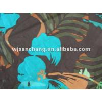Buy cheap Satin peach skin fabric from wholesalers