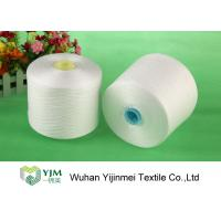 Buy cheap White / Dyed Polyester Knitting Yarn , 3 Ply Polyester Core Spun Yarn Without Knot product