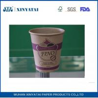 Buy cheap Adiabatic Custom Printed Paper Coffee Cups 12oz Disposable Tea Cups with PE Coating Paper from Wholesalers
