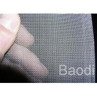 Buy cheap Radiation Free Rolled Stainless Steel Wire Mesh Screen 316 For Filter / Strainer from wholesalers