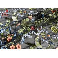 Buy cheap Charming African Embroidery Lace Fabric Saree Mesh For Woman Dress product