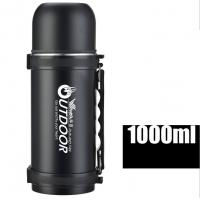 Buy cheap 1000ml New style portable stainless steel vacuum travel thermos with cup lid from wholesalers